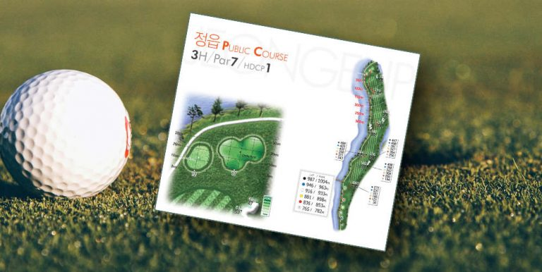 Världens längsta golf